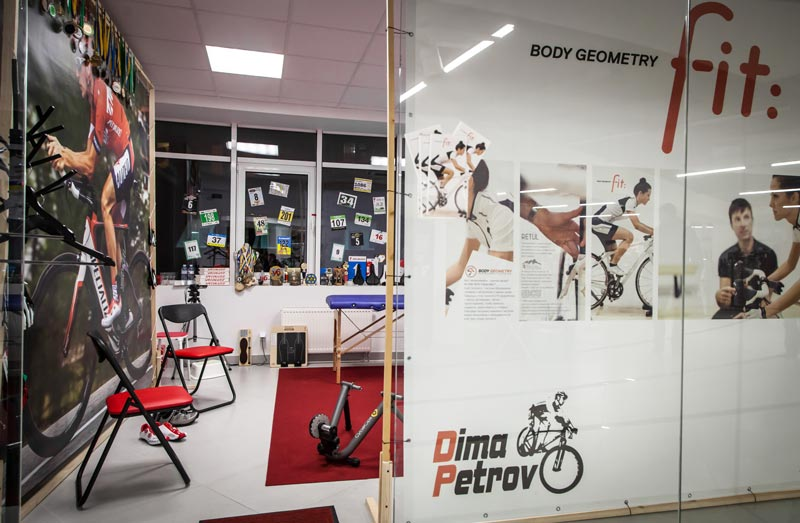 body geometry fit dima petrov kiev