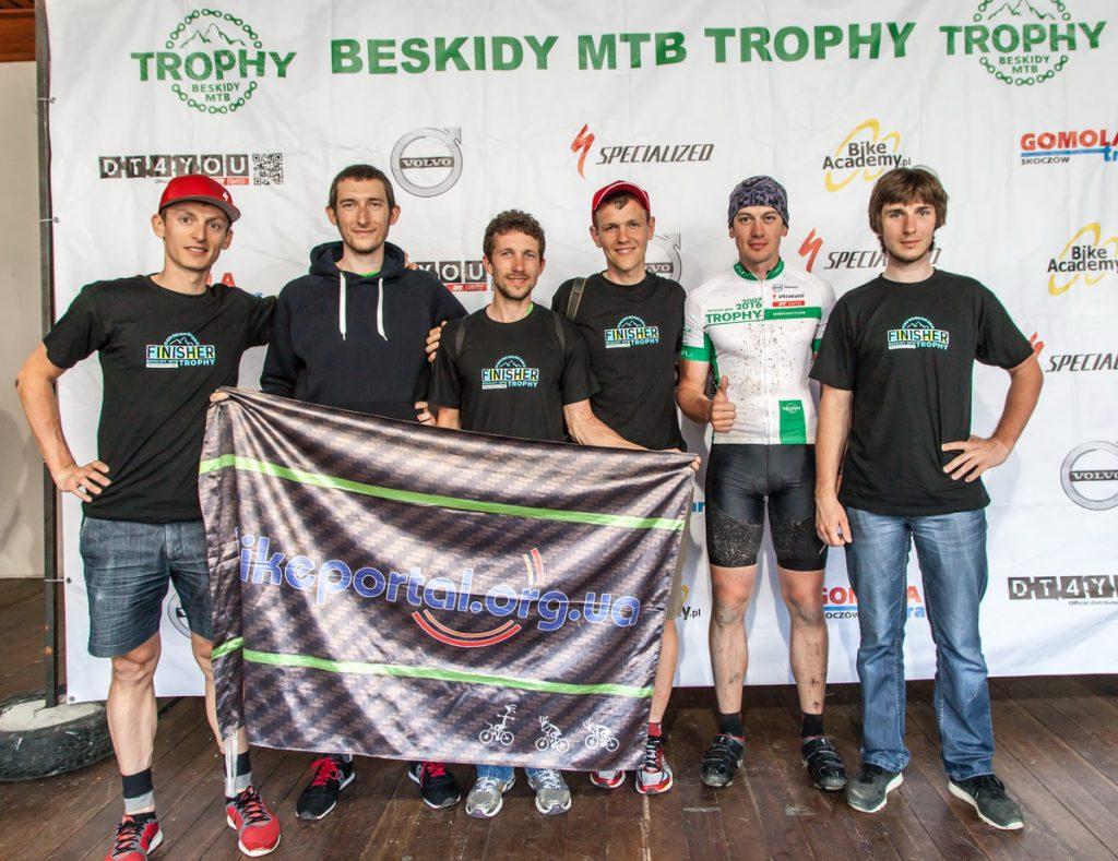 Beskidy MTB Trophy 2016 (2)